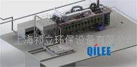 蒸汽式低溫除濕污泥干燥機 QB-S-1.5-12-5