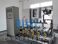 反渗透阻垢剂加药装置 QPDS-P2M0-I