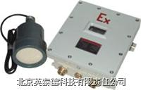 UTG-21A分體式超聲波液位計 UTG-21A分體式超聲波液位計超聲波料位計