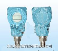 BP800超穩定壓力變送器 BP800壓力變送器