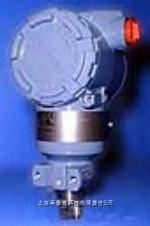 羅斯蒙特壓力變送器 3051T壓力變送器