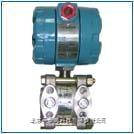1151壓力變送器/1151差壓變送器 1151電容壓力/差壓變送器