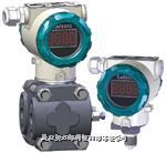 B0801壓力變送器