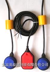 低價位電纜浮球開關 低價位電纜浮球開關