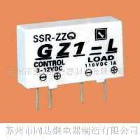 GZ1-L直流單列直插式1A固態繼電器