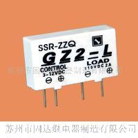 GZ2-L直流單列直插式2A固態繼電器