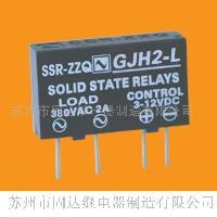 GJH2-L交流高壓單列直插式2A固態繼電器