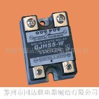 GJH55-W交流高壓安裝式55A固態繼電器