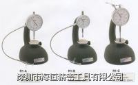 孔雀(PEACOCK)牌R1-C厚薄表
