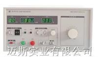 ZC2675B泄漏電流測試儀(性價比高)  ZC2675B
