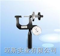 便携式硬度计PHR-2S产品说明书(价格*便宜) PHR-2S