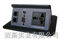 NM-301高级桌面插座(性价比高) NM-301