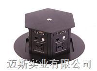 NM-901高级桌面插座(性价比高) NM-901