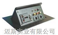 NM100C高级桌面插座(性价比高) NM100C