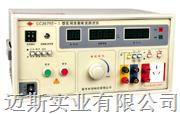 医用泄漏电流测试仪(全数显)CC2675E-I CC2675E比较分析(价格*便宜) CC2675E-I CC2675E