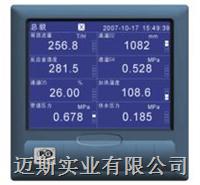 寄存式温度采集仪(价格相当便宜) 寄存式温度采集仪