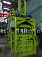 150吨立式液压打包机 150