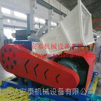 塑料地台板粉碎机 1200