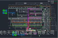粉末自动供料系统 TT-10