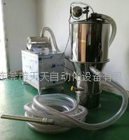 塑料粉自动加料机 4KW