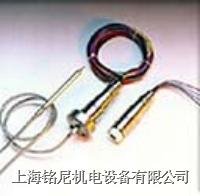 压力开关H100-218-M201 UE12