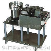 電晶體自動成型機