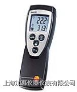 德圖testo110單通道NTC溫度儀 德圖testo110單通道NTC溫度儀