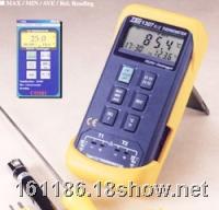 TES-1307数字温度计 台湾泰仕TES-1307数字温度计