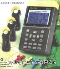 電力質量分析儀PROVA-6800+PROVA6802 PROVA-6800+PROVA6802