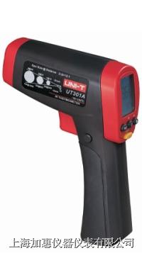红外测温仪UT301A UT301A