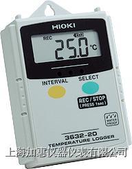 日置3632-20溫度記錄儀 3632-20