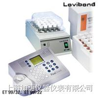 ET99722 COD快速测定仪 Lovibond ET99722