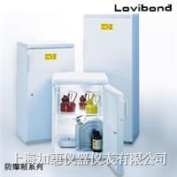 罗威邦Lovibond培养箱系列 德国罗威邦Lovibond培养箱