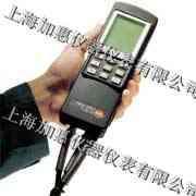 德图testo 325-3烟气分析仪 德图testo 325-3烟气分析仪