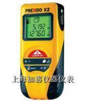 普瑞测X2激光测距仪 PREXISO X2激光测距仪