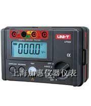 优利德UT522接地电阻测试仪 UT522