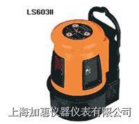 萊賽LS603Ⅱ激光標線儀 LS603Ⅱ