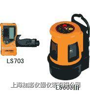 萊賽LS603Ⅲ激光標線儀 LS603Ⅲ
