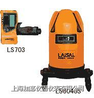萊賽LS604JS激光標線儀 LS604JS