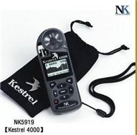 NK5919【Kestrel 4000】 便携风速气象测定仪仪器 NK5919【Kestrel 4000