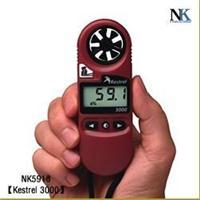 NK5918【Kestrel 3000】 便携风速气象测定仪仪器 NK5918【Kestrel 3000】