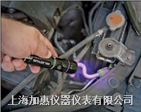 TP-8630 OPTI-LUX? 400(OLX-400)無線純紫外LED檢漏燈 TP-8630 OPTI-LUX? 400