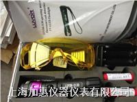 LUYOR-3130 紫外線手電筒 LUYOR-3130