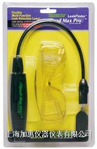TP-8670帶柔性桿的筆式熒光檢漏燈 TP-8670