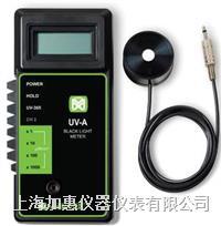 UV-A數字式黑光燈照度計 UV-A