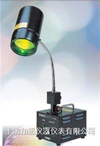 FY-100R表面检查灯/检查表面灰尘及划痕 FY-100R