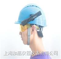头盔式紫外线灯,头盔式探伤灯