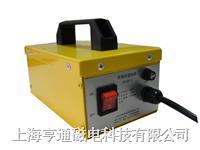 手持式消磁器HT30-1