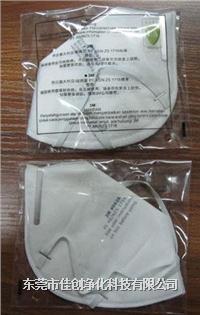 3M-9002A折疊式顆粒物防護口罩