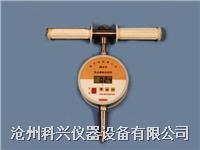 电子式填土密实度检测仪 WG-V